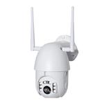 WI-FI IP видеокамера Орбита OT-С381 (OT-VNI22) Белая