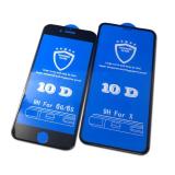 Защитное стекло 10D GLASS для Iphone 7 Plus/8 Plus проклеивается на весь экран, белый