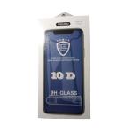 Защитное стекло 10D Glass Premium для Huawei Honor 9 Lite 2017 с полной проклейкой, черное