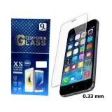 Защитное стекло 0.3mm 2.5D Blue Box 9H для ASUS Zenfone 3 ZE520KL