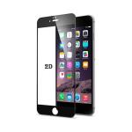 Стекло на дисплей 2D Glass для Meizu Pro 6 (тех.пак.), черный