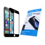 Стекло на дисплей 2D ЛИОН для Huawei P8 Lite (2017) черное
