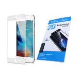 Стекло на дисплей 2D ЛИОН для Meizu Pro 7 белое