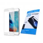 Стекло на дисплей 2D ЛИОН для Huawei Honor 7A белое