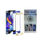 Защитное стекло 3D Silver Box Samsung Galaxy A10 проклеивается на весь экран, черное