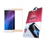 Защитное стекло 3D BINGO для Samsung A720F Galaxy A7 2017 проклеивается на весь экран, золотой