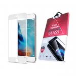 Защитное стекло 3D BINGO для Huawei Honor 8 проклеивается на весь экран, белый