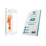 Защитное стекло MONARCH Full Glue для Xiaomi Redmi Note 4X проклеивается на весь экран, белое