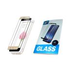 Защитное стекло 5D Curved Glass для Samsung G955F Galaxy S8 Plus с полной проклейкой, черное