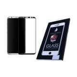 Защитное стекло 5D для Xiaomi Redmi Note 5A Prime Black