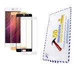 Защитное стекло 5D Nano Huawei Honor 9 Lite 2017 проклеивается на весь экран, в конверте, белое