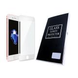 Защитное стекло Flexibie glass для Huawei Honor 6A гибкое, проклеивается на весь экран, белое
