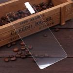 Защитное стекло для Huawei Honor 4C Pro 0.3 mm, арт.008323