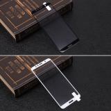 Защитное стекло для Huawei Honor 7A Pro/Y6 Prime (2018) на полный экран, арт.009288 (Белый)
