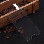 Защитное стекло для Huawei P20 0.3 mm, арт.008323