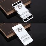 Защитное стекло Full Glue для Huawei Honor 8 Lite на полный экран, арт.010630 (Белый)