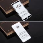 Защитное стекло Full Glue для Huawei Honor 9 Lite на полный экран, арт.010630 (Белый)