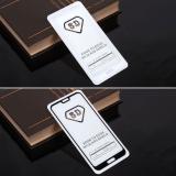 Защитное стекло Full Glue для Huawei P20 на полный экран, арт.010630 (Белый)