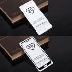 Защитное стекло Full Glue для Huawei P20 на полный экран, арт.010630 (Черный)