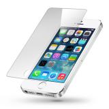 Стекло защитное Noname для APPLE iPhone 5/5S/SE, 0.33 мм, глянцевое, в техпаке