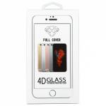 Защитное стекло APPLE Iphone 6/6S, 4D, 100% стекло на всю поверхность, золотое