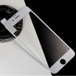 Противоударное стекло для дисплея Apple iPhone 7 Plus 3D с загнутыми краями (белый) арт.12165