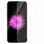 Противоударное стекло для дисплея Apple iPhone 7 Plus матовое