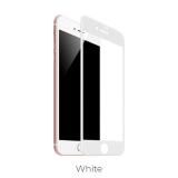 Стекло защитное HOCO для APPLE iPhone 7/8, G1, Flash attach, 0.33 мм, 2.5D, глянцевое, белое