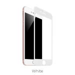 Стекло защитное HOCO для APPLE iPhone 7/8 Plus, G1, Flash attach, 0.33 мм, 2.5D, глянцевое, белое
