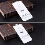 Защитное стекло 5D для iPhone X/XS на полный экран, арт.009274-1 (Черный)
