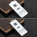 Защитное стекло 5D для iPhone XR на полный экран, арт.009274-1 (Белый)