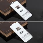 Защитное стекло 5D для iPhone XS Max на полный экран, арт.009274-1 (Белый)