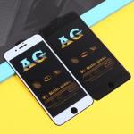 Защитное стекло Full Glue матовое для iPhone 7 Plus на полный экран, арт.010977 (Черный)