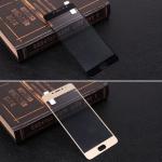 Защитное стекло для Meizu M6S на полный экран, арт.009288 (Белый)