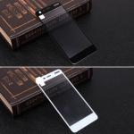 Защитное стекло для Nokia 2 на полный экран, арт.009288 (Белый)