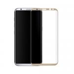 Противоударное стекло для дисплея Samsung Galaxy S8+ 3D (золото)