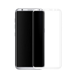 Противоударное стекло для дисплея Samsung Galaxy S8+ 3D (белый)