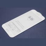 Противоударное стекло для дисплея Samsung Galaxy A5 SM-A520F(2017) 3D (белый) арт.14443