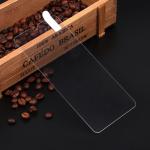 Защитное стекло для Samsung Galaxy A50 0.3 mm в тех.упаковке, арт.008323