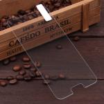 Защитное стекло для Samsung Galaxy S7 0.3 mm, арт.008323
