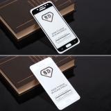 Защитное стекло Full Glue для Samsung Galaxy J5 (2016) на полный экран, арт.010630 (Черный)