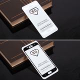 Защитное стекло Full Glue для Samsung Galaxy S7 на полный экран, арт.010630 (Белый)