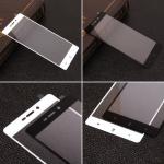 Защитное стекло для Xiaomi Redmi 4A на полный экран, арт.009288 (Белый)