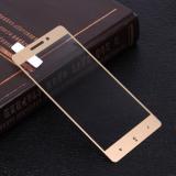 Защитное стекло для Xiaomi Redmi 4A на полный экран, арт.009288 (Золотой)