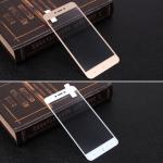 Защитное стекло для Xiaomi Redmi 5A на полный экран, арт.009288 (Белый)