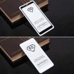 Защитное стекло Full Glue для Xiaomi Redmi 5 на полный экран, арт.010630 (Черный)