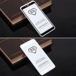 Защитное стекло Full Glue для Xiaomi Redmi 6/6A на полный экран, арт.010630 (Черный)