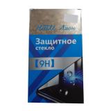 Стекло на дисплей НТМ Лион Xiaomi Redmi Note 8 Pro