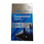 Стекло на дисплей НТМ Лион Iphone XR 6.1