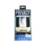 Защитное стекло Privacy UV Glass Samsung Galaxy S11E/S20 антишпион, с УФ лампой, прозрачное